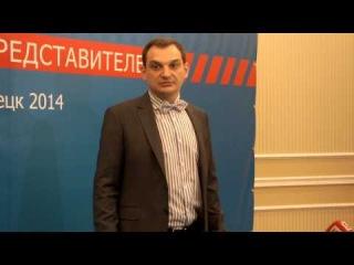 Роман Лягин пытался сорвать съезд лидеров ДНР и ЛНР в Донецке