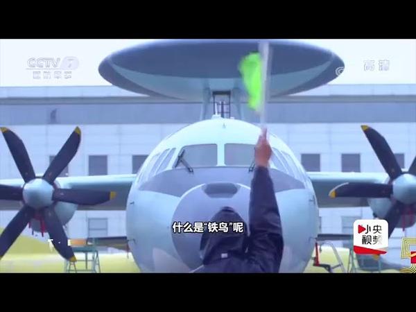 Репортаж с китайского авиационного завода Shaanxi Aircraft Corporation