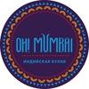 Oh! Mumbai / индийская кухня