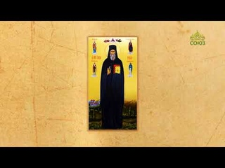 Церковный календарь. 7 апреля 2021. Благовещение Пресвятой Богородицы. Прп. Савва Новый, иеромонах