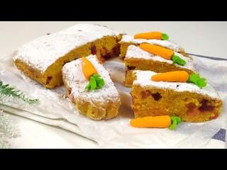 МОРКОВНЫЙ ПИРОГ С КЛЮКВОЙ❗💯Простой и вкусный/Показываю как готовлю/Carrot cake with cranberries