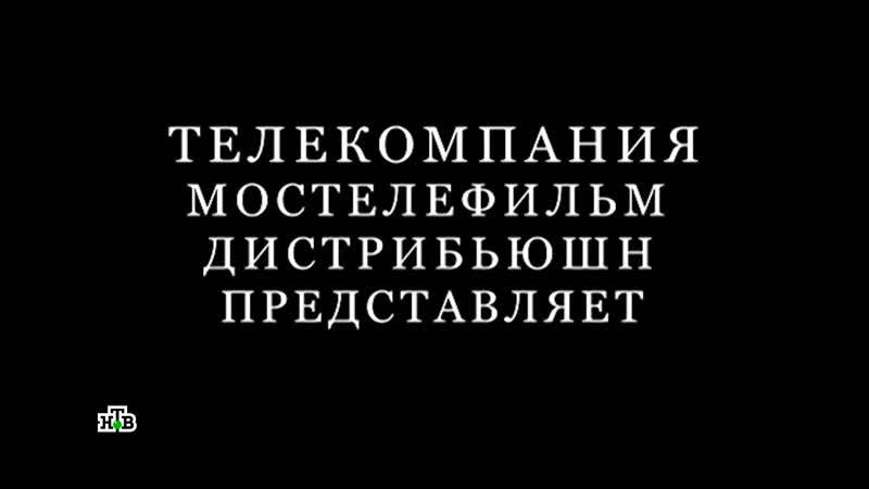 Бьянка в сериале Под прицелом 7 я серия криминал детектив Россия 2013 • HD