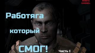 Самый честный и ТОПОВЫЙ обзор Dead Space (2008) Ч.1