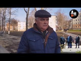 Мэр Петр Тултаев попытался оправдать Главу Республики - Саранск