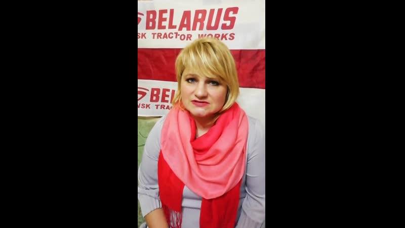 Обращение работницы литейного цеха Минского тракторного завода