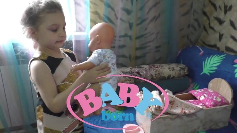 Играем в куклу Zapf Creation Baby Born