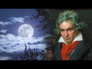 Бросивший вызов судьбе. К 250-летию со дня рождения Людвига Ван Бетховена