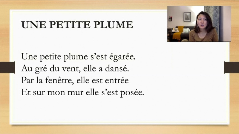Маленькое стихотворение №19 на французском une petite plume