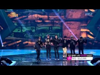 [720p] 131227 Teen Top - Miss Right + Rockin @ 2013 KBS Gayo Daejun