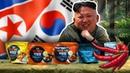 Обзор ИРП Корейской армии! Ну нафиг, я туда не поеду! Больше перца!22 авг. 2018
