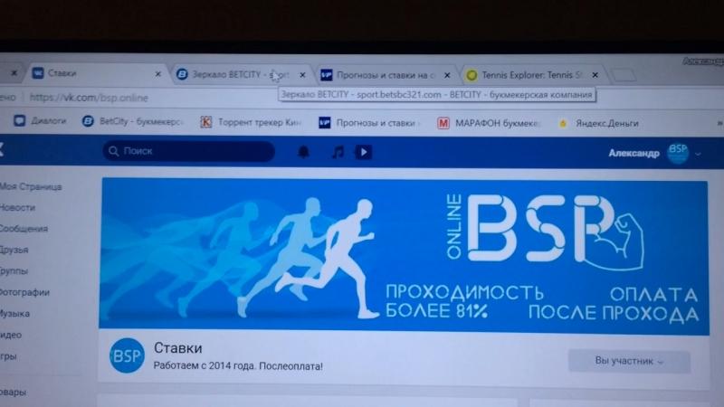 Ставки BSP от 31.07.2018
