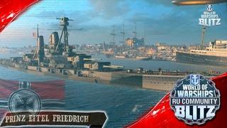 World of Warships Blitz   Prinz Eitel Friedrich - краткий обзор, первый взгляд и анонс стрима