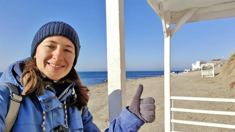 АНАПА ПОГОДА 5 ДЕКАБРЯ 2020 ПЛЯЖ 40 ЛЕТ ПОБЕДЫ НОВЫЕ БЕСЕДКИ ГРУНТ ВМЕСТО ГАЛЬКИ Синева моря