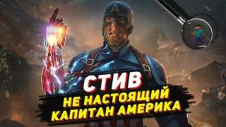 Мстители. Финал Майнкрафта. Avengers Vs Minecraft.Мстители против Майнкрафта.