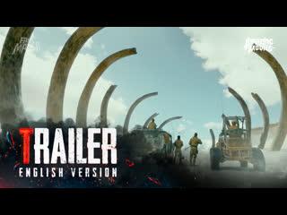 ENG | Трейлер: Охотник на монстров / Monster Hunter, 2020