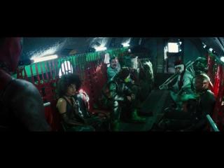 Дэдпул 2.И зваться мы будем..Сила Икс!