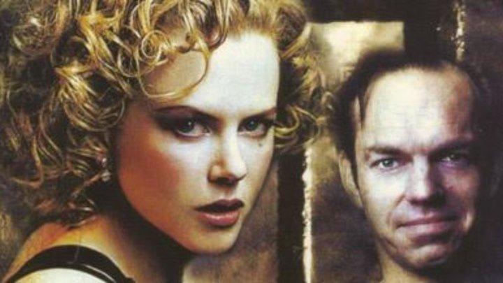 Бангкок Хилтон 4 6 серии из 6 остросюжетная драма с Николь Кидман Австралия 1989