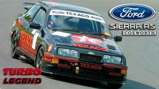 Ford Sierra RS Cosworth (1986 – 1992) – История Гоночной ТУРБО-ЛЕГЕНДЫ Туманного Альбиона