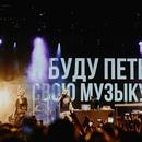 Евгений Овчаров фотография #25