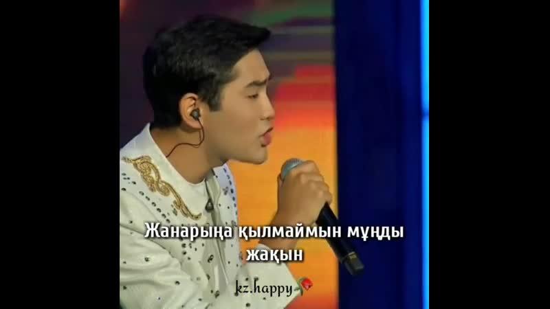 Kz.happy_20200115_1.mp4