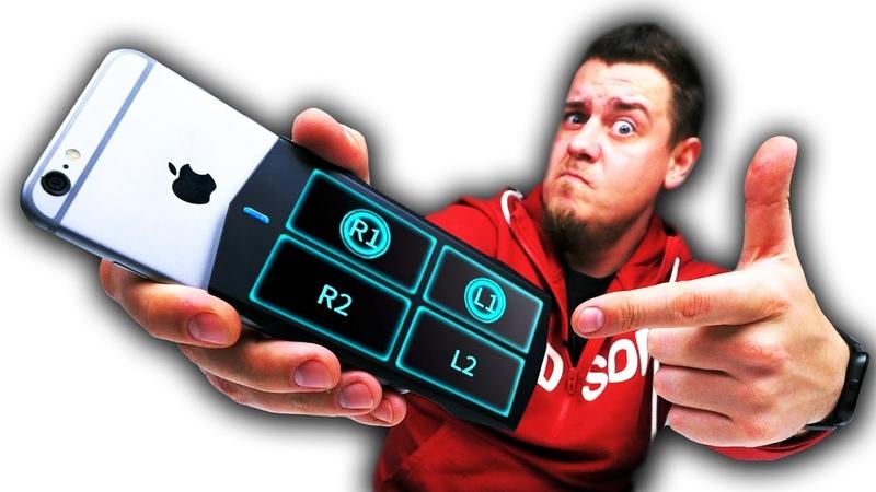 MUJA Геймпад Будущего Для iPhone Управление в 6 пальцев ЛЕГКО