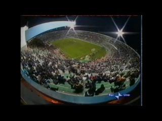 Tomas Rosicky amazing goal vs Italy ( 18. 2. 2004 )