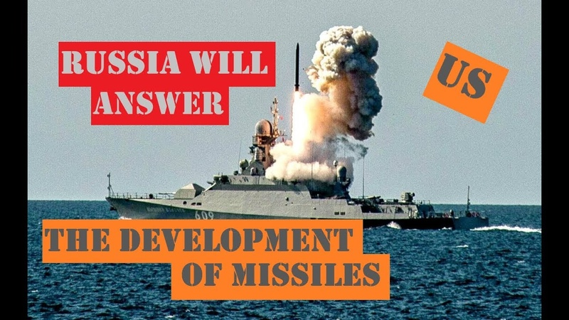 Russia will respond to US withdrawal from INF Treaty by developing new missiles. us news .Pm