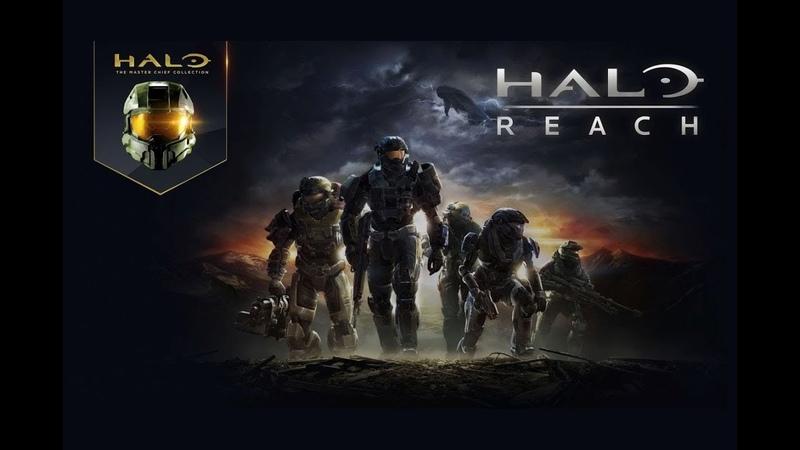 Прохождение Halo Reach Часть 5 Долгая ночь покоя