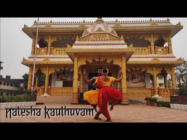 Natesha Kauthuvam Sunanda saha Ashik sarkar