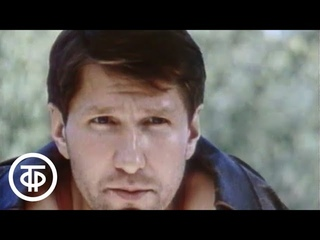 Крепкий мужик (1991)