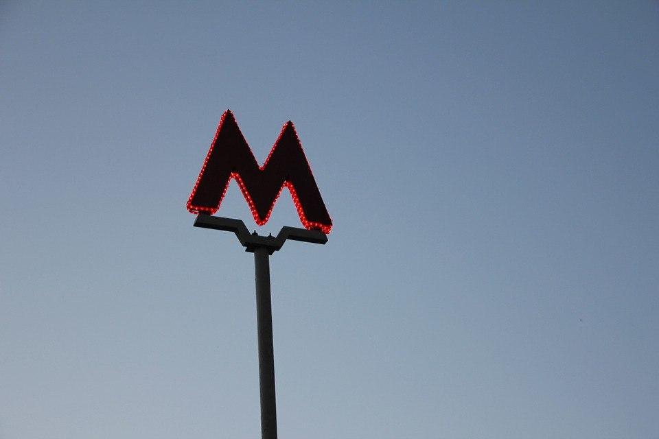 Работа выхода 5 станции метро «Косино» возобновилась