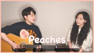Siblings Singing 'Justin Bieber - Peaches' ㅣ 친남매가 부르는 '저스틴 비버 - Peaches ( Caesar, Giveon)'🍑