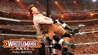FULL MATCH - Triple H vs. Sheamus: WrestleMania XXVI