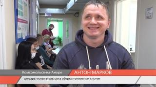 """Акция """"День донора авиастроительной отрасли"""" стартовала в Комсомольске-на-Амуре"""