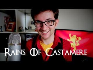 Rains Of Castamere (Game Of Thrones) - New Verses!