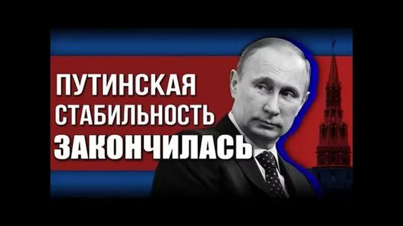 Подошла к концу игра по правилам Кто стоит за спиной Мишустина Б Кагарлицкий