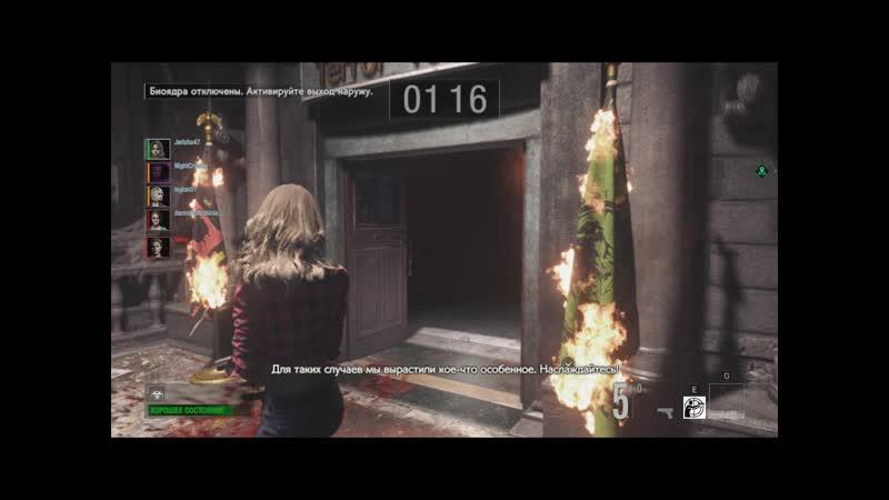 Resident Evil Resistance Ацкие шортики валькирии сбегают