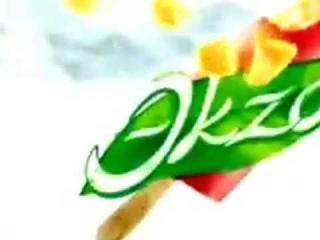 Реклама мороженого Экзо