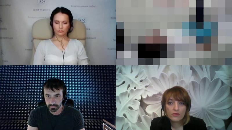 66 RU IT Аноним Сеанс с применением технологического оборудования Гипноз Калоджеро Грифазии