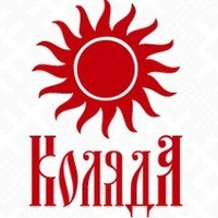 Логотип КОЛЯДА центр славянской культуры КРАСНОЯРСК