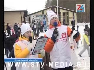 "Лыжня Татарстана с Юмор FM (телерепортаж программы ""Челны 24"")"