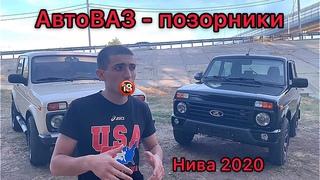 Новая LADA NIVA 4x4 Urban - Нива за 650 тысяч рублей