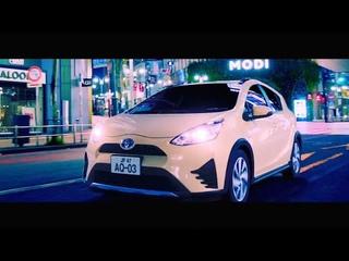 【トヨタ・アクア CM】-日本編 2020 TOYOTA Japan『AQUA/Prius C』TV Commercial-