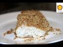 Рыбное филе в ореховой панировке.Такая панировка сделает любое рыбное филе очень вкусным