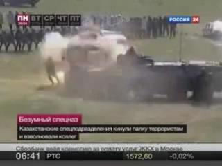 Безумный СПЕЦНАЗ Казахстана -Шайтан палка !!!!