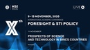 'Foresight and STI Policy', workshop 'Prospects of science and technology in BRICS countries' 2