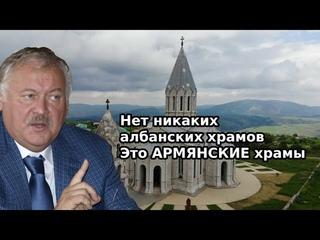 Уроки истории для Алиева от Константина Затулина