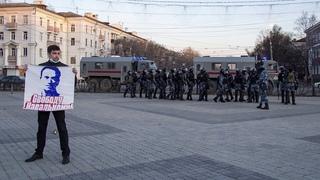 День солидарности с Навальным: в Комсомольске прошла акция протеста в поддержку оппозиционера