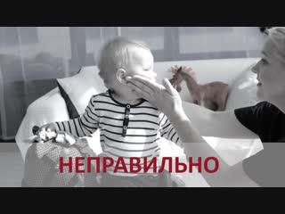Это нужно знать. Вводная информация. Видеокурс для самостоятельного изучения родителями глухих детей на РЖЯ