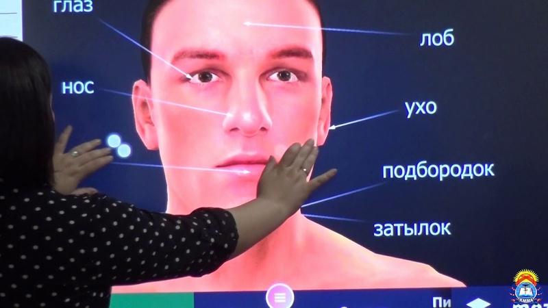 Что сделано в КГМА им И К Ахунбаева за последние два года
